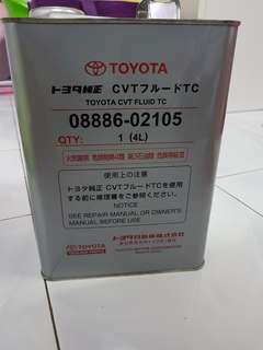 Toyota CVT Gear Oil