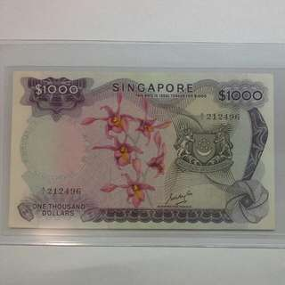 Singapore $1000 Orchid Note Goh Keng Swee Sign