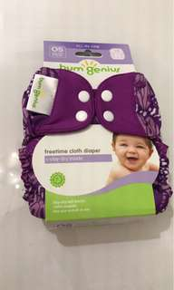 BumGenius All in One One-Sized Cloth Diaper
