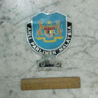 Ahli Parlimen Malaysia Car Badge Vintage