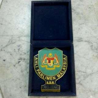 Ahli Parlimen Malaysia A.D.R. Car Badge Vintage
