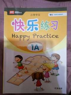 Chinese assessment books for sale