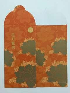 M1 Floral Orange Red Packet Ang Pow Hong Bao