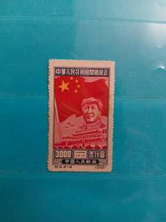 1950 China stamp Mao