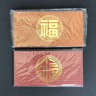 2017 Fairmont & Swissotel The Stamford Hotel Red Packet