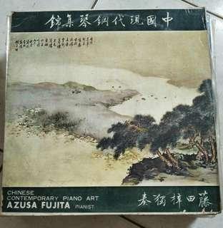 中國現代鋼琴錦集黑膠唱片