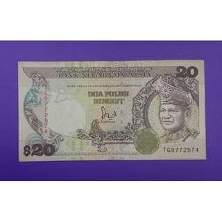 JanJun $20 6th 1986 Siri 6 Jaffar RM20 Wang Duit Lama