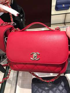 BNIB RED CHANEL 2017 fall winter collection!