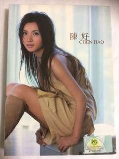Cd 25 Chen Hao 陈好
