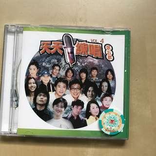 🚚 Chinese Karaoke 🎤 天天练唱 Vol 4 Music VCD Album