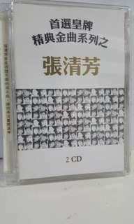 Cd chinese 张清芳