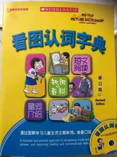 BN Scholastic My first picture dictionary