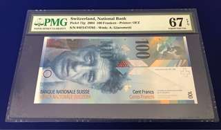 Swiss Franc 100 PMG 67 EPQ