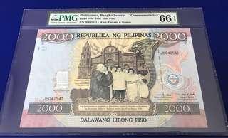 Philippines Commemorative 2000 Piso PMG 66 EPQ