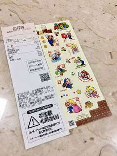 Super Mario Collectors Edition from Japan