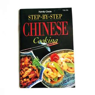 Step By Step Chinese Cooking Cookbook