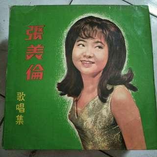張美倫黑膠唱片