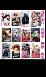 China idols postcards