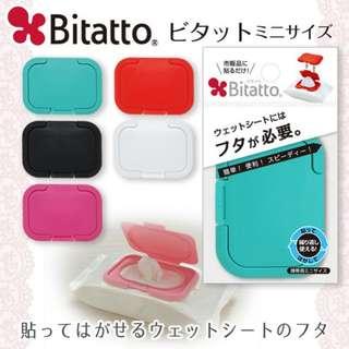 (In Stock) Bitatto Reusable Wipe Cover