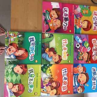 Chinese Story Books per set with moral education and Chinese phonetics