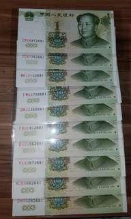 991大葉蘭水印十姐妹10個冠號