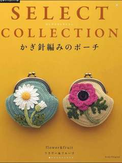 Applemints Japanese Crochet Book - Purse and Pouch