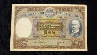 1968年坊間稱呼為光頭老的滙豐500元
