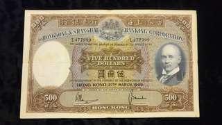 豹子號999🐆🐆🐆1969年光頭老滙豐500元