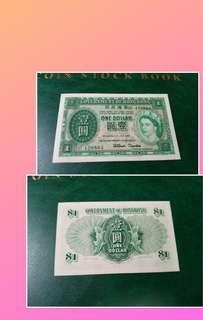 见图. 1959年1元港紙