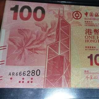2010年中銀100元豹子號