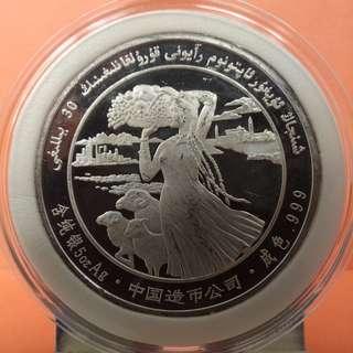 1985年新疆維吾爾自治區成立30周年-豐收圖5盎司精製銀章 (硫化、劃痕、碰撞)