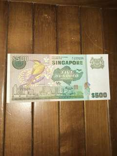 $500 Bird Series Note
