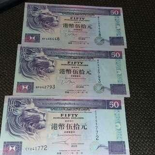 3張2000年匯豐50元