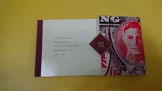 香港通用郵票一覽1862-1992