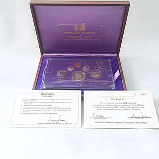Singapore 6 Proof Coin Set 1978 w/ Wooden Presentation Deluxe Case Excellent