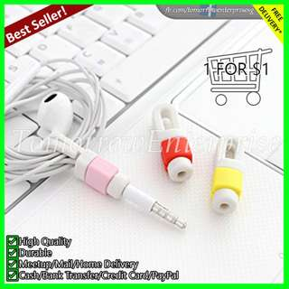 Earpiece Cable Protector