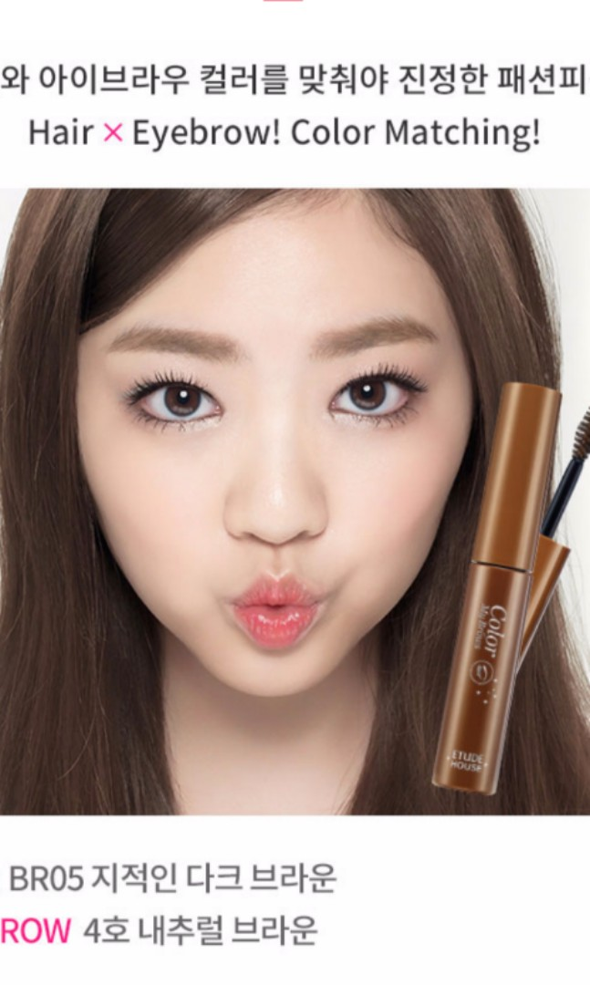 Etudrhouse My Color Brow 4 Natural Brown Health Beauty Makeup