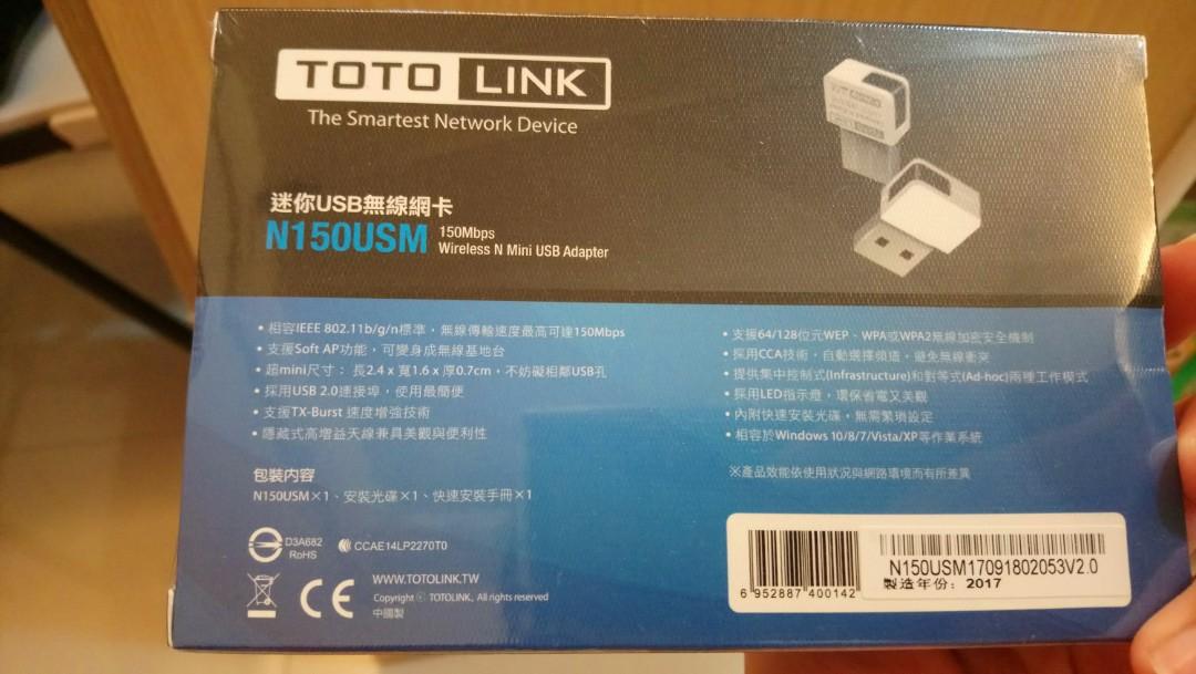 【免運】迷你USB無線網卡
