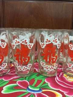 Vintage F&N Drinking Glasses - 12 pcs