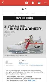 off White × Nike Vapormax