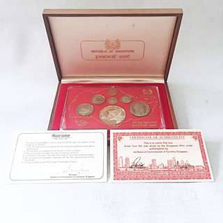 Singapore 6 Proof Coin Set 1979 w/ Wooden Presentation Deluxe Case Excellent