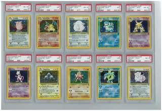 PSA pokemon cards... Yes or no? :)