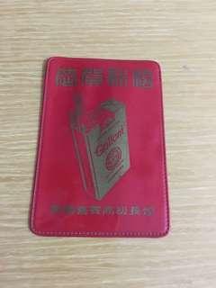 Red pocket- plastic