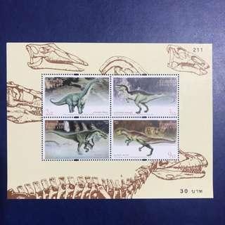泰國 恐龍小全張 動物 4全