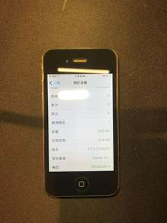 iphone 4,16GB,100%work,ZP機