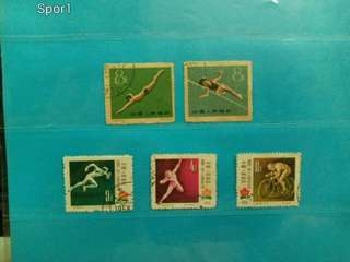 1955/59 China stamps, Sports