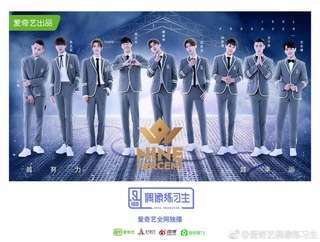 Nine percent(蔡徐坤,陈立农,范丞丞,Justin,林彦俊,朱正廷,王子异,小鬼,尤长靖)idol producer