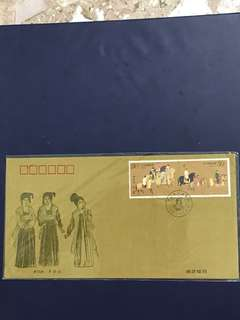 China Stamp- 1995-8 special silk cover as in pictures