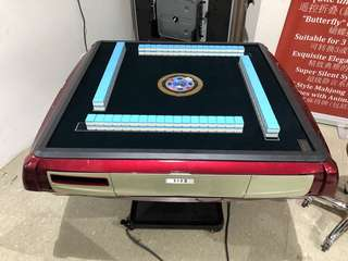 Automatic Mahjong Table (Recond)