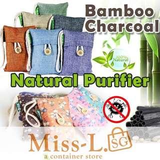 🎀 BAMBOO CHARCOAL NATURAL AIR PURIFIER